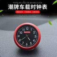 潮牌supreme创意车载时钟表汽车电子表摆件时间中控改装车内用品