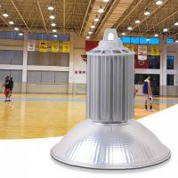 LED停电消防应急灯100W120W150W应急工矿灯