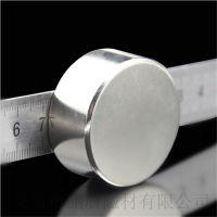 厂家直销钕铁硼强磁磁铁圆形超强力磁铁吸铁石圆柱强磁磁钢D18X10