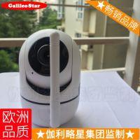 智能监控无线摄像头 上网监控管理 亚安摄像头 周