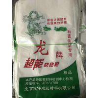 厂家直供彩印编织袋 定制硅藻泥编织袋