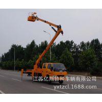 供应东风高空作业车 双排座曲臂式高空作业车 液压升降车