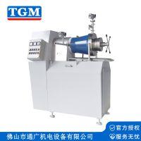 厂家直销WSG内冷却高粘度锥形珠磨机 油墨卧式砂磨机定制