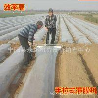 种植机械地膜机全自动多功能人力覆土覆膜机全自动可定制覆土型