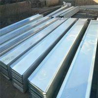 钢板止水带A镀锌钢板止水带A 品质保证