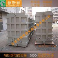 达州电解槽生产厂家 订制不漏水铝厂电解槽 非标定制酸性镀槽包邮正品