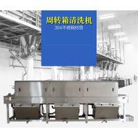 锌铝合金压铸件除油除屑高压水流喷淋清洗机,终身维护 广东红泰厂家直销