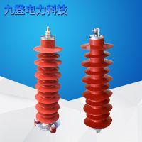 35kv氧化锌避雷器HY5WZ-51/134电站型