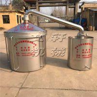 蒸酒葡萄酒 白酒过滤器 白酒蒸馏设备蒸馏器