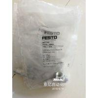 FESTO 短行程气缸 ADVC-50-25-A-P