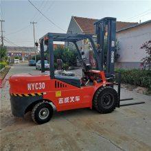 供应浩阳工厂货物搬运车 矿用自动变速升高车 3吨液压内燃式叉车