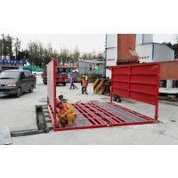 宜宾建筑工地洗轮机/免基础工程冲洗装置价格