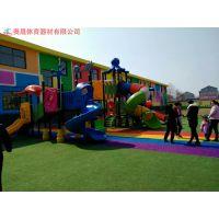 长沙市幼儿园儿童大型工程塑料滑梯组合价格/雨花区游乐场滑梯批发零售厂家