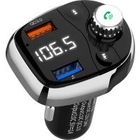 T62车载MP3播放器多功能蓝牙接收器音乐U盘汽车点烟器车载充电器快充