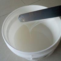 厂家直销仿真阳具液体硅胶原料 成人用品液态硅胶 食品级硅橡胶