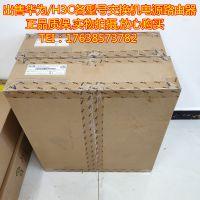 H3C MSR 30系列RT-MIM-8E1(75)-F-H3 8端口非通道化E1接口模块