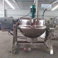 酸梅汤熬制夹层锅 高效电加热导热油夹层锅 品质高