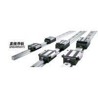 导轨,线性导轨,直线滑轨,pmi导轨,深圳三雅供应银泰导轨