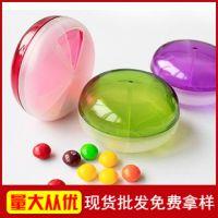 【货源稳定】糖果色飞碟造型三格药盒