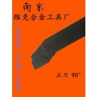 厂家直销维克焊接车刀90度 YT15 YT5 YG8 12*12-25*30