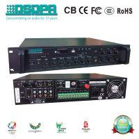 正品DSPPA迪士普 MP210U 带六分区合并功放 每分区音量可调可插U盘播放