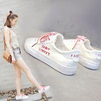 小白鞋夏季女2018新款板鞋百搭懒人学生韩版原宿街拍帆布鞋子