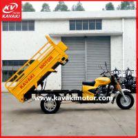 出口宗申发动机三轮摩托车150Z载货三轮摩托车正三轮摩托车批发