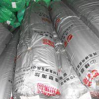 制冷铜管保温棉 河北神州B1级空调管 保温材料产地货源厂家批发