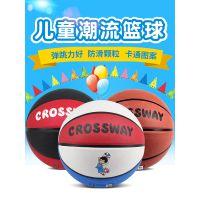 厂家直销 克洛斯威3号橡胶幼儿园小学生室内外耐磨水泥地 篮球