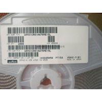 高压贴片电容高压贴片电容代理