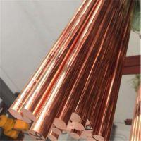 磷铜棒厂家 QSN7-0.1环保锡青铜棒 C5210高导电磷铜棒