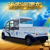 四川南充四轮三缸燃油代步车旅游电动观光车治安巡逻车全封闭旅游