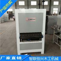 木工机械定尺砂光机zlhx-600宽带砂光机