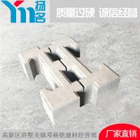 嘉兴连锁护坡砖长期供应生态砌块平面铺设