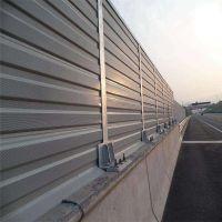 公路隔音墙 外环路消音屏障 工程外墙声屏障