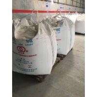 出售90*90*110集装袋吨袋太空袋 扎口蛇皮编织袋 优质吊装吨袋