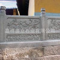 古建园林石雕栏杆厂家定做 寺院大理石栏杆 阳台石材栏杆