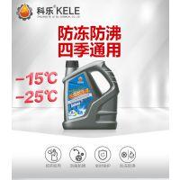 科乐防冻液汽车冷却液-15红色绿色冬季4KG防冻通用冷冻液