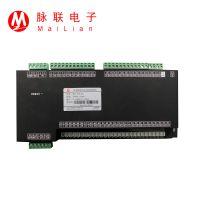 深圳脉联高精度低功耗RS485接口列头柜27路交流采集模块