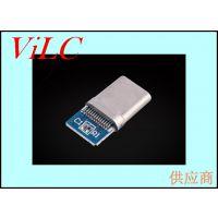 带板TYPE C公头-夹板24P-拉伸一体式USB3.1插头 大电流