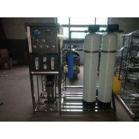 纯水污水杀菌消毒诚科CKFST-0.5反渗透设备库存充足