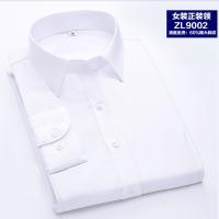 上海行欢加工订做女装衬衫工作服职业衬衫订做绣印logo