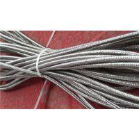 供应2019热卖高端24k碳纤维铠装发热电缆厂家直销
