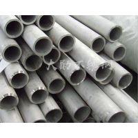 不锈钢钢管 304 青山 热轧 厚壁 304不锈钢无缝钢管 耐高温耐腐蚀