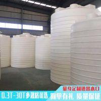 咸宁pe水箱|1吨塑料水桶价格|聚羧酸储罐批发