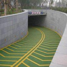 润涂装饰(图)-混凝土防滑坡道报价-防滑坡道