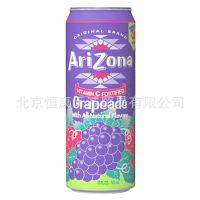 美国进口亚利桑那冰茶葡萄味饮料680ml*24听 休闲食品热卖批发
