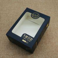 厂家定做茶叶包装盒烫金白卡纸盒开窗折叠盒