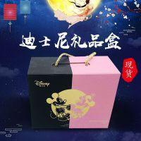 现货礼品盒手提瓦楞纸盒包装盒 月饼干果水果熟食礼盒包装批发