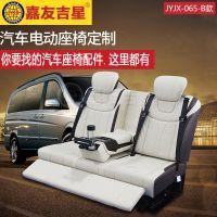 苏州嘉友吉星汽车座椅厂家 商务车房车电动沙发床 可躺平睡觉座椅